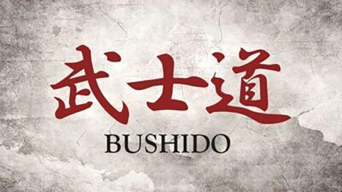 Bushido, de Inazo Nitobe