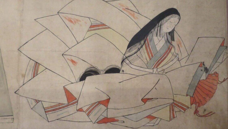 El periodo Heian (Parte 2)